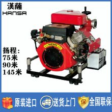 汉萨动力消防水泵 高扬程大马力消防泵