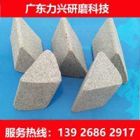 供应高切削棕刚玉研磨石 棕刚玉斜三角 三角磨料抛光石