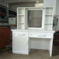 锐镁铝业厂家直销全铝家具家具铝型材 全铝合金衣柜橱柜定制铝材