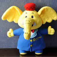 企业吉祥物毛绒玩具生肖动物大象填充PP棉卡通娃娃定制可来打样生产公仔玩偶