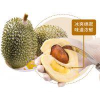 上海冷冻榴莲进口报关流程