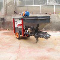 水泥砂浆喷浆机@自贡水泥砂浆喷浆机@水泥砂浆喷浆机供应商出厂价格