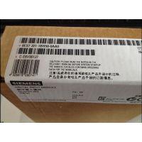 可签合同正品西门子 全新原包装&一年质保 6ES7321-1BH50-0AA0