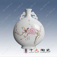 景德镇千火陶瓷 中式客厅装饰瓶手绘水点桃花扁瓶 家居工艺品摆件