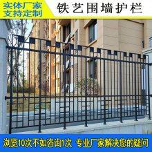 三亚某地锌钢护栏组装 厂房镀锌栏杆出售 昌江围墙钢艺围栏 腾众围栏