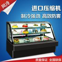 哪里有卖高端型蛋糕展示柜台的,精品蛋糕柜需要多少钱一台