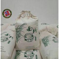 郑州璞诚供应帆布面粉通用包装 质量保证