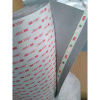3M4926灰色丙烯酸泡棉胶带|3M双面胶带