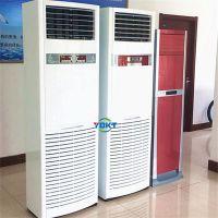 常年供应远博柜式风机盘管 柜式空调机组 新风系统