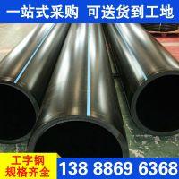 楚雄市PE100塑料胶管16公斤压厂家直销1.6MPA批发规格50mmx4.6x50