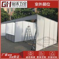 展会展示架便携式 铝合金展位展架 标准展会展架 标准展位搭建