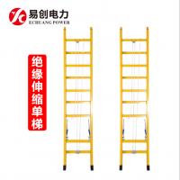 唐山绝缘单梯型号可定制厂家供应