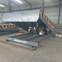 载重10吨固定式登车桥月台高度调节板叉车过桥液压装卸货物平台装卸平台厂家定制