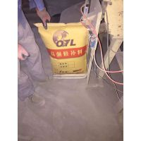 河南高强聚合物砂浆 路面不平修补加固专用