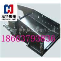 出售40T刮板机机头架 焊接牢固 质量保证