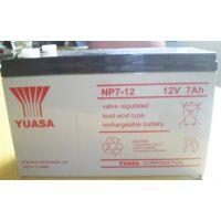 汤浅UPS蓄电池 UPS蓄电池 科华UPS蓄电池 广东UPS蓄电池总代理销售安装