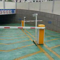 徐州泰州杭州无锡苏州南通镇江BS-406标准黄白道闸、挡车器、车牌识别