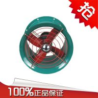 供应BT35-11-10#防爆型轴流风机 上海能垦防腐型轴流风机