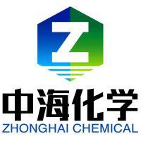 广州中海化工股份有限公司