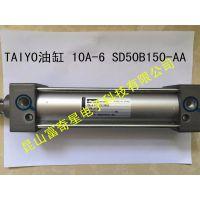 TAIYO油缸 10A-6 SD50B150-AA气缸 机型参数配套