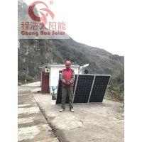 兰州红古区600w太阳能光伏发电设备 ,兰州程浩供应