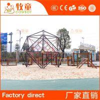 厂家设计定做儿童户外拓展训练魔方绳网攀爬绳网大型多功能玩具定制