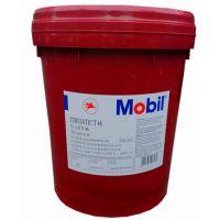 美孚特利索32涡轮机R&O循环油 MOBIL TERESSO TURBINE OIL 32