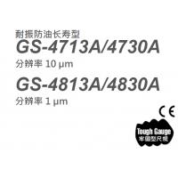 日本小野onosokki GS-4713A GS-4730A位移传感器