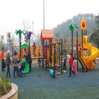 福州幼儿园组合滑梯小区大型户外玩具小博士滑梯儿童滑滑梯游乐设备