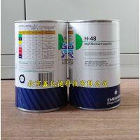 艾默生H48滤芯H-48高除酸高除水滤芯