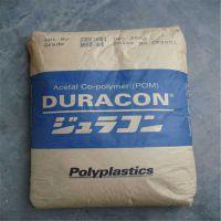 聚甲醛 高流动 POM/日本宝理/M90-44 塑胶原料耐磨 齿轮POM