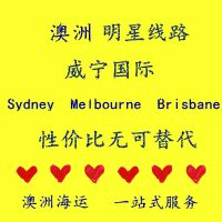 二手纺织机从广州黄埔海运到澳洲悉尼门到门要缴纳多少关税?