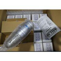 日本WELL AIR空气压缩洁净器WA-150空气净化器原装进口