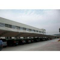 上海长宁膜结构停车棚-上海长宁膜结构停车棚的质量
