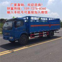 http://himg.china.cn/1/4_225_236570_550_550.jpg