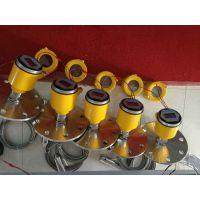 厂家直供雷达物位计、液位计,导波雷达液位计JBRD801 JBRD802