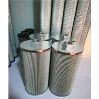21FH1330-60 51-50双筒式滤油器滤芯
