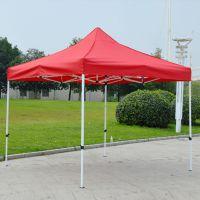 贵阳折叠帐篷印字多少钱