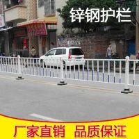厂家直销锌钢护栏 道路护栏 市政护栏 公路护栏