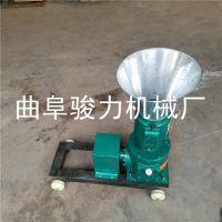 热销 饲料加工机械 小型玉米秸秆平模颗粒机 骏力牌 养殖饲料加工设备