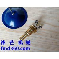 广州锋芒机械卡特E320D挖机C6.4水温传感器34390-10800挖掘机配件