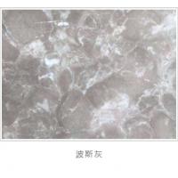 波斯灰大理石--北京别墅酒店装修石材批发