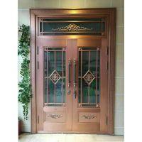 远洋辉铜门 不锈钢镀铜门 仿铜门 北京地区可免费上门测量安装