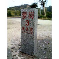 公园学校整块石头刻字 公司奠基石 路边石 光荣榜捐赠名单 广州石雕雕刻厂家