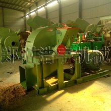 高效锯末木屑机,木材木屑机厂家