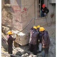 北京专业拆除公司13801274570专业地基加固