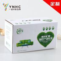 厂家定做活性炭包装盒、硅藻纯纸箱 彩印瓦楞纸箱专业定制