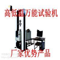 电平振荡器什么价格 佛山电平振荡器制造厂家