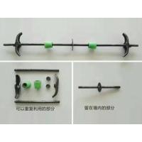 益阳【海瀚建材】三段式止水螺杆厂家加工定制,高端材质