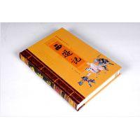 厂家中外名著国学书按需定制印刷 锁线胶装软硬皮精装书印刷